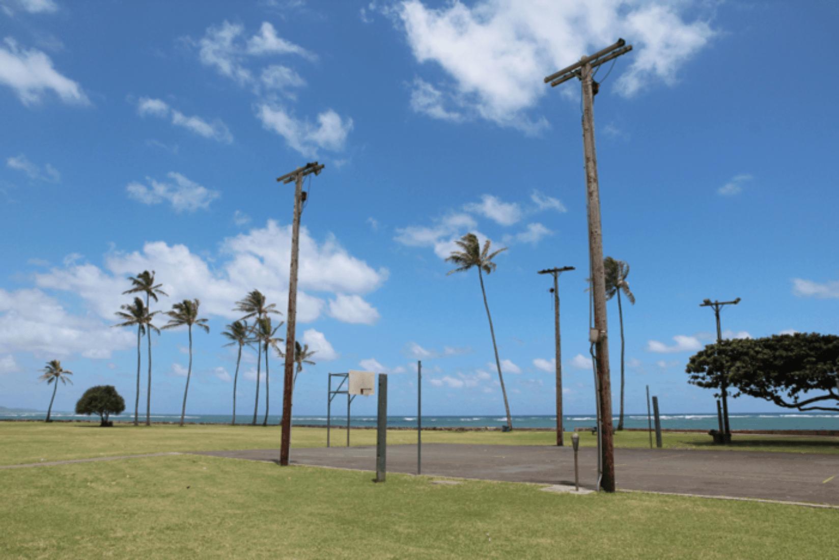 O'ahu Hawaii Reise