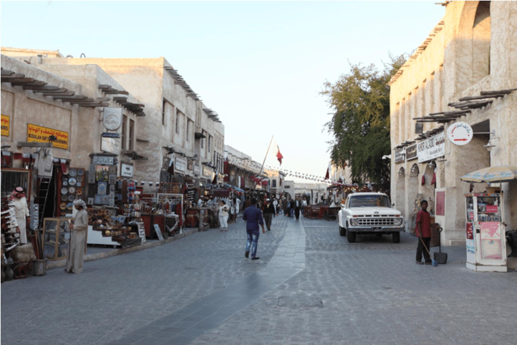 Doha Souq Bazar