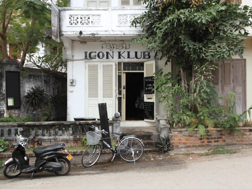 Luang Prabang Nightlife