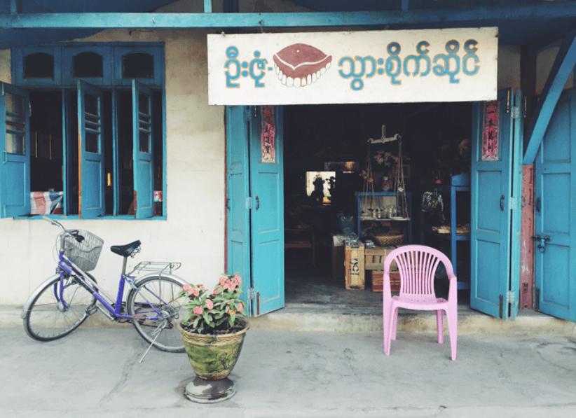 Myanmar Zahnarzt Blog