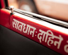 Nepal Schrift