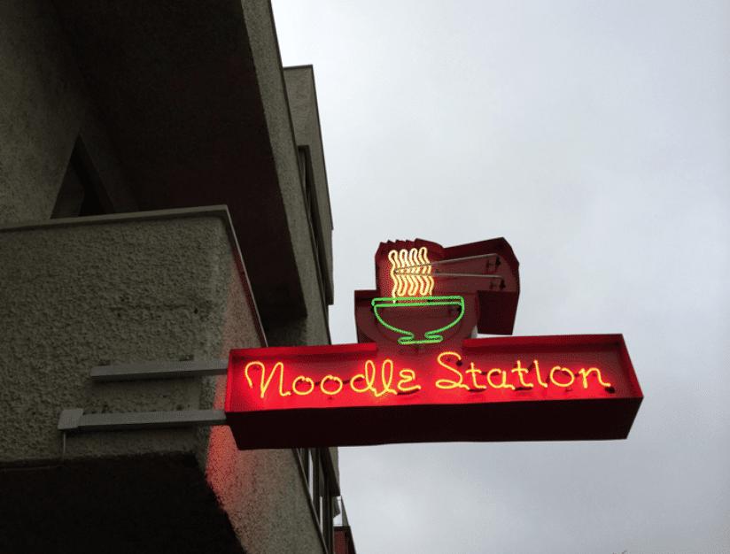 Reykjavik Noodle Station