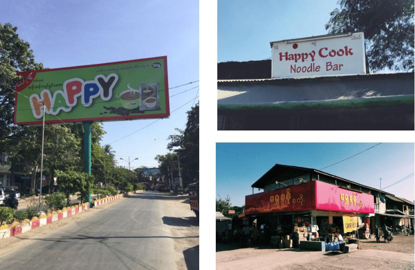 Myanmar Straßen